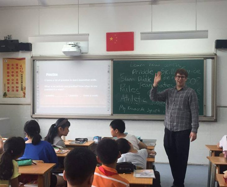 Episode 39: Teaching in China during the COVID19 pandemic